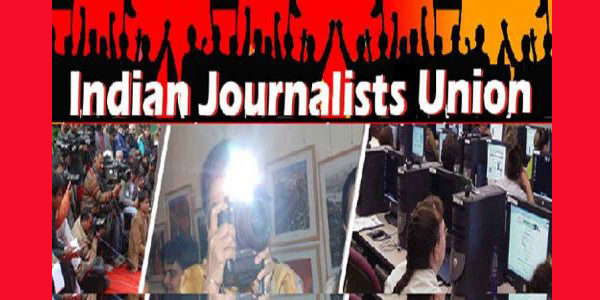 Indian Journalists Union