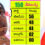 ముందు టైర్లు పేలిపోయిన కారు… కంగుతిన్న టిఆర్ఎస్ దరహాసంలో బిజెపి